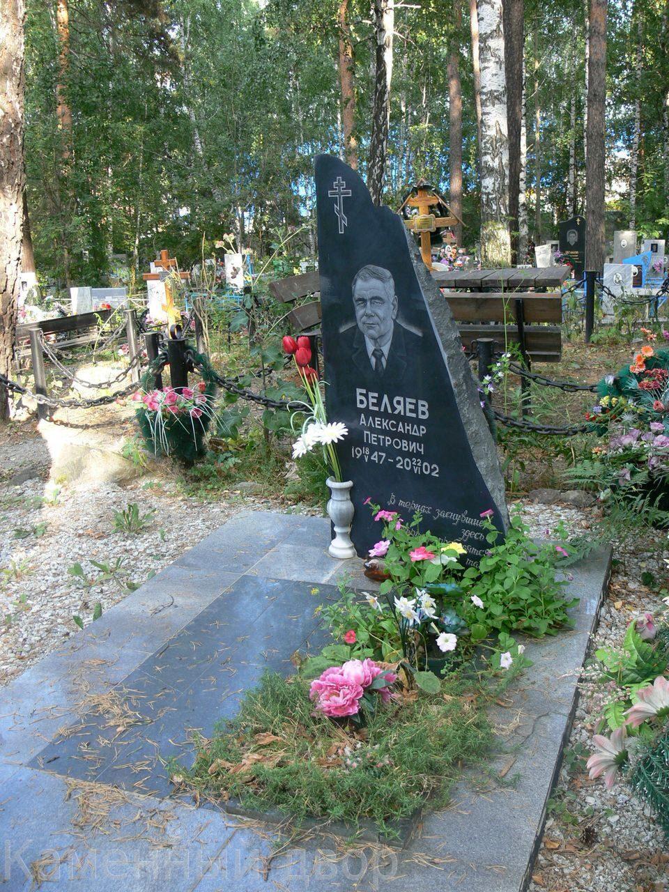 Памятник цены екатеринбург памятники челябинск цены витебск