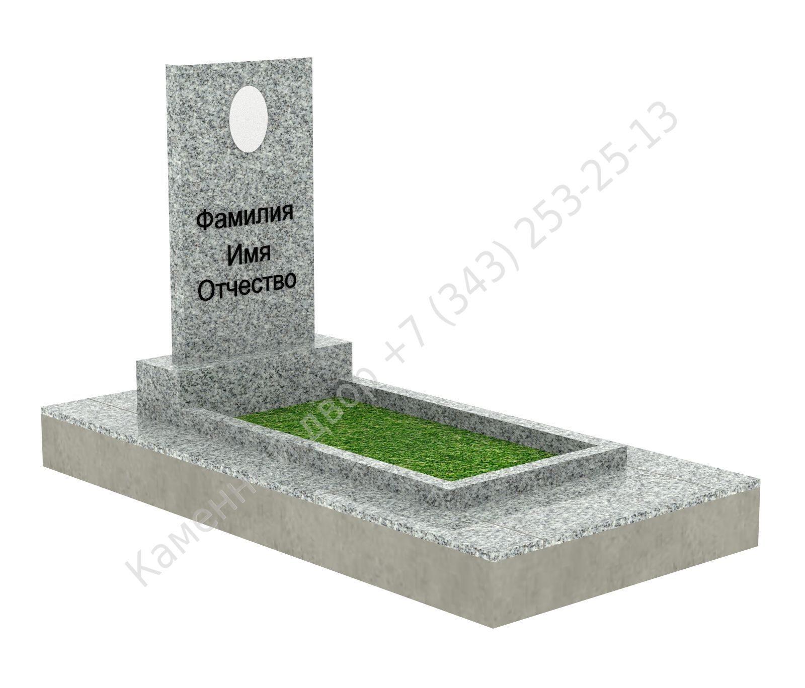 Купить памятники в екатеринбурге заготовки цена заказать памятник на перепечинском кладбище
