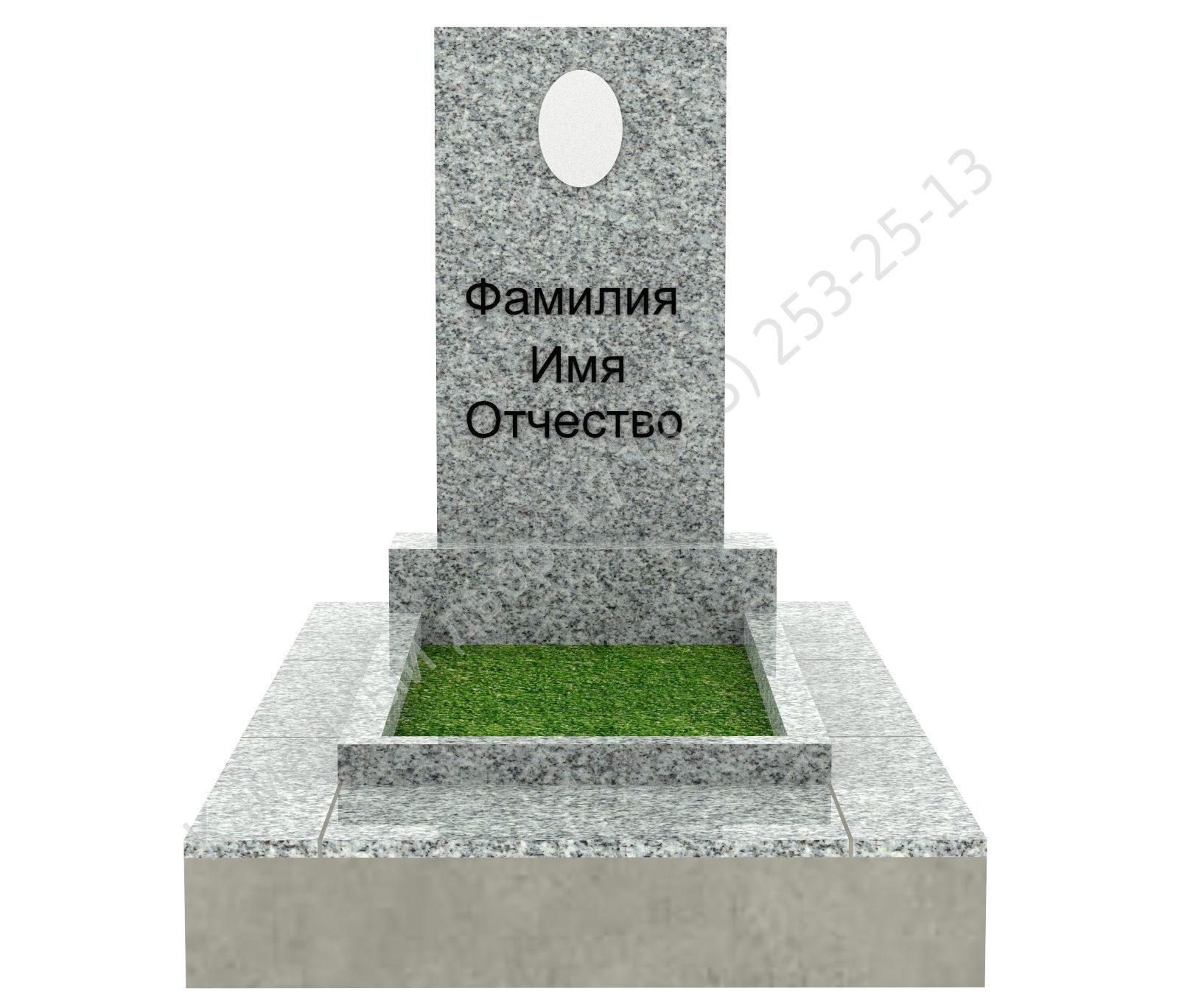 Памятники из гранита каталог цены 10 рублей памятники из гранита двойные прайс
