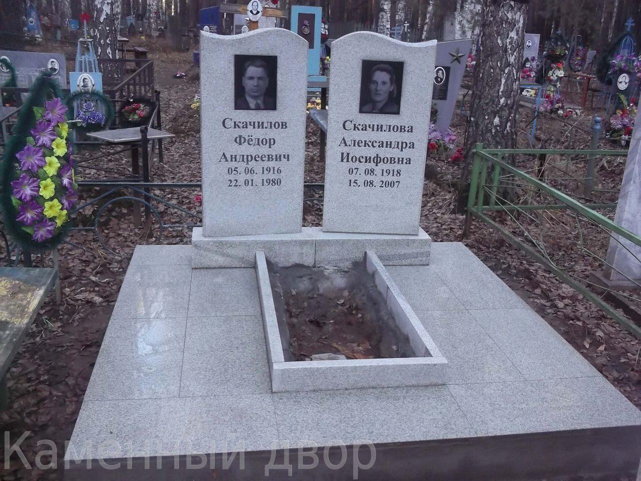 Где заказать памятник на могилу в екатеринбурге памятник из цветного гранита Хадыженск