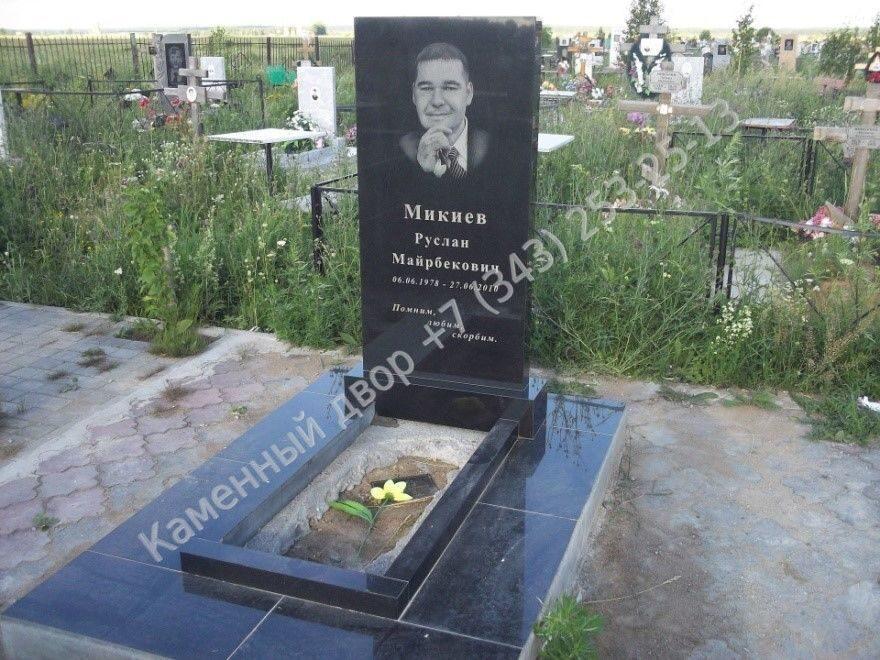 Заказать памятник на могилу цена я западное кладбище купить памятник петрозаводск 2018