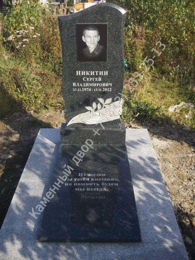Образцы памятников из гранита фото к бессмертному полку цены на памятники москва в telegram