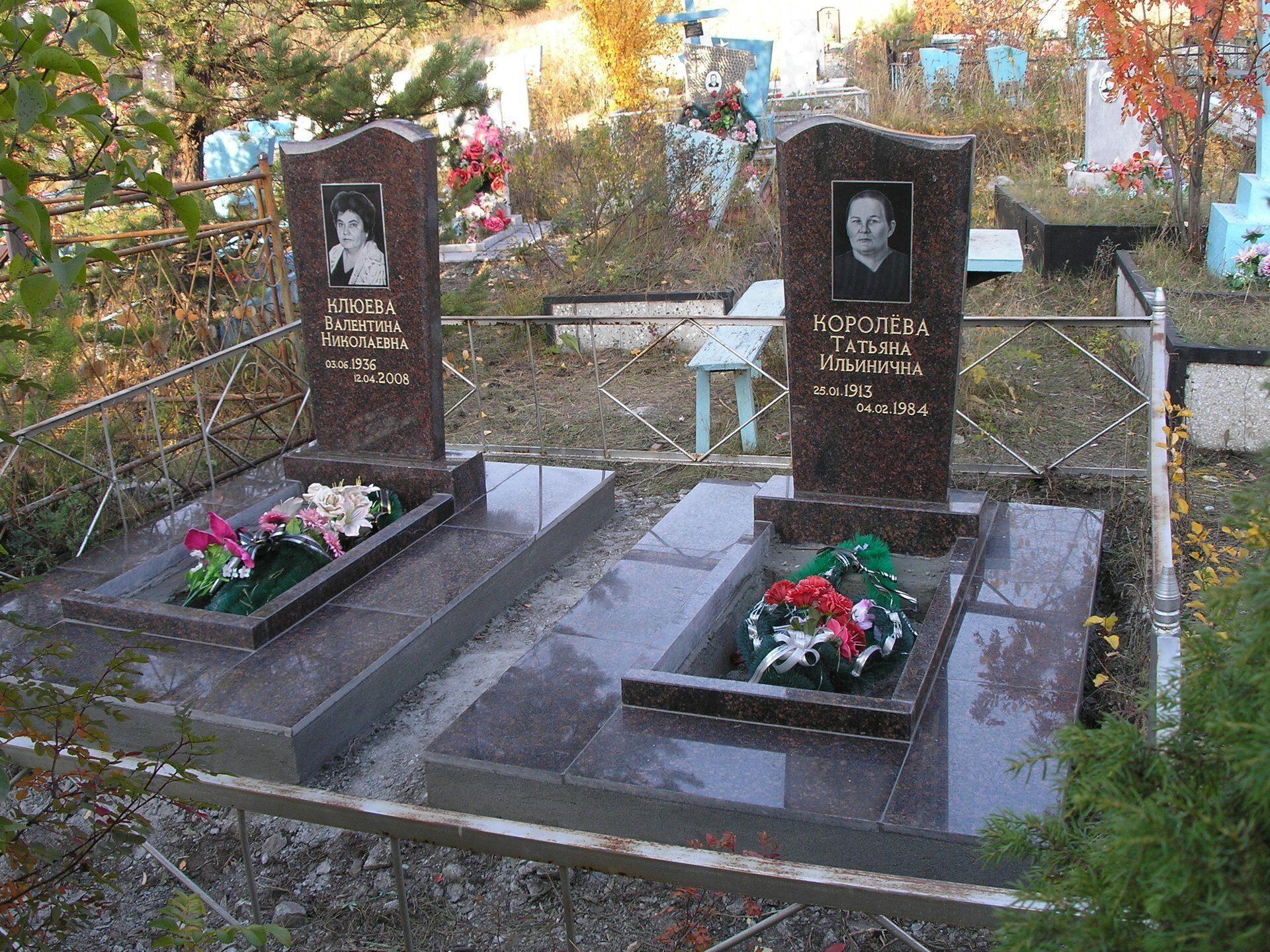 памятник из дымовского гранита фото включения камеры сразу